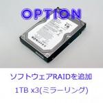 option_raid