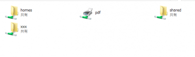 pdfサーバー構築