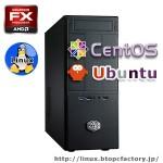 パソコンカスタマイズ可能 最新Ubuntu13にFX-8300を使用!8コアで快適