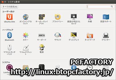 ubuntu13_FX6300_system
