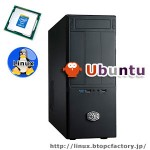 Linuxパソコン BTOパソコン Ubuntu搭載パソコン パソコンカスタマイズ可能 M11422