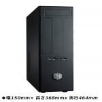 CentOS搭載パソコン Linuxパソコン販売 カスタマイズ可能 M12394