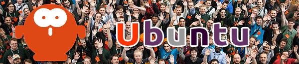 Ubuntuって何?