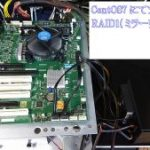 CentOS7 ソフトウェアRAID構築にも対応!カスタマイズにも対応!